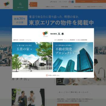 Tamazen.co.jp thumbnail