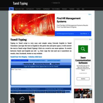 tamil indiatyping com at WI  Tamil Typing | English to Tamil