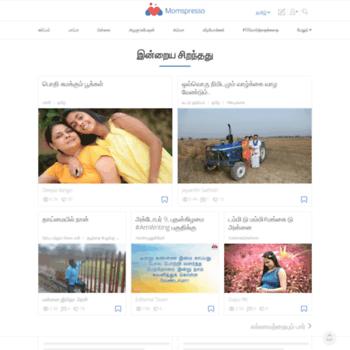 tamil momspresso com at WI  Tamil - Parenting Tips, Videos
