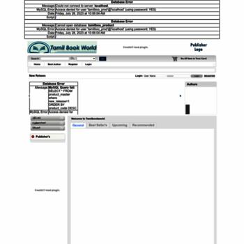 Tamilbookworld.com thumbnail