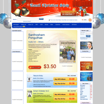 tamilchristianshop com at WI  Tamil Christian Shop|Christian