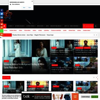 Tamilcinestars.com thumbnail