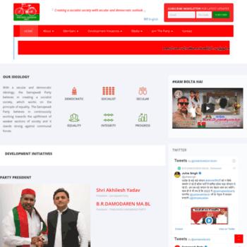 Tamilnadusamajwadiparty.in thumbnail