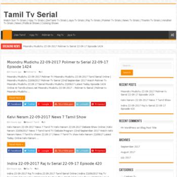 tamilsari com at WI  Tamil Tv Serial – Watch Sun Tv | Vijay
