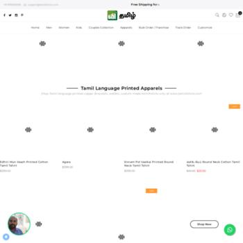 Tamiltshirts.com thumbnail