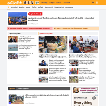 Tamilwin.com thumbnail