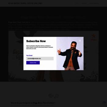 Tamilwire.net thumbnail