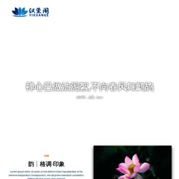 Веб сайт tangshuai.com