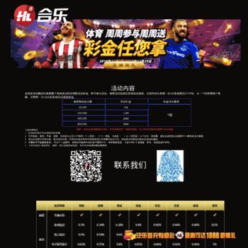 Taobaocollege.net thumbnail