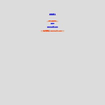 Taobaowang.hk.cn thumbnail