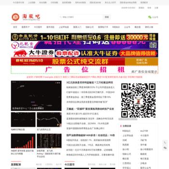 Taoguba.org thumbnail