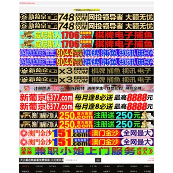 Taoon.net thumbnail