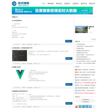 Taoran.cc thumbnail