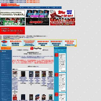 Target.co.jp thumbnail