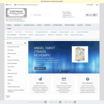 Taroman.ru thumbnail