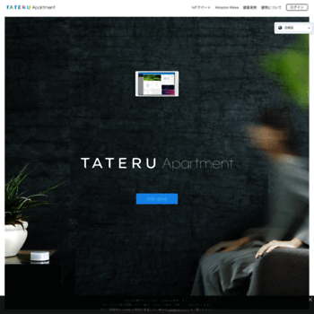 Tateru.co thumbnail