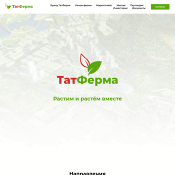 Tatferma.ru thumbnail