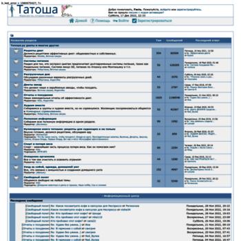 Tatosha.ru thumbnail