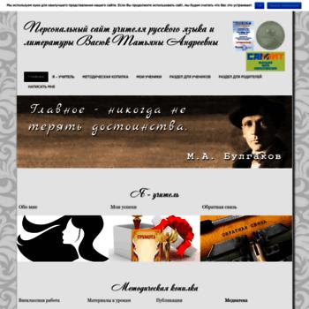 Tatyanavasyuk.ru thumbnail