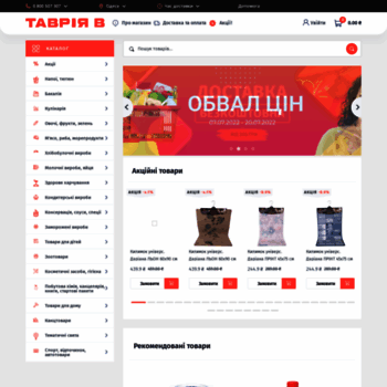 Tavriav.ua thumbnail