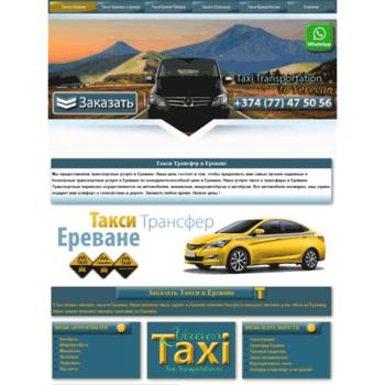 Taxi-transportation.ru thumbnail
