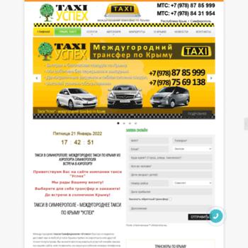 Taxi-uspex.ru thumbnail