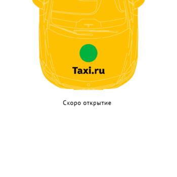 Taxi.ru thumbnail