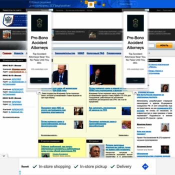 Веб сайт taxpravo.ru