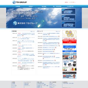 Tb-group.co.jp thumbnail