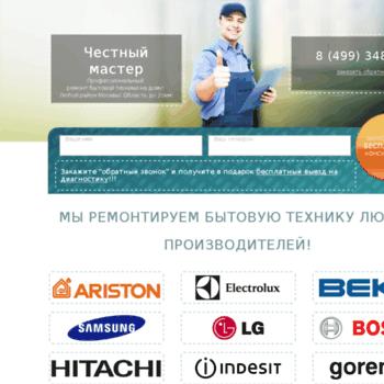 Tbnproject.ru thumbnail