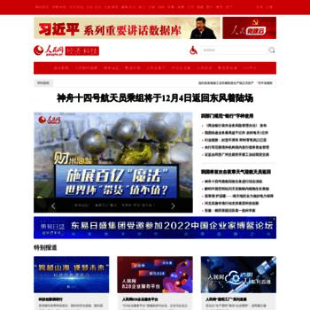 Tc.people.com.cn thumbnail