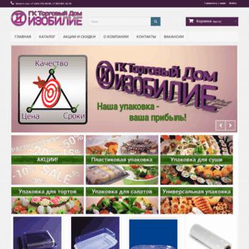 Tdizo.ru thumbnail