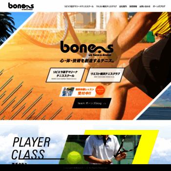 Team-bones.jp thumbnail