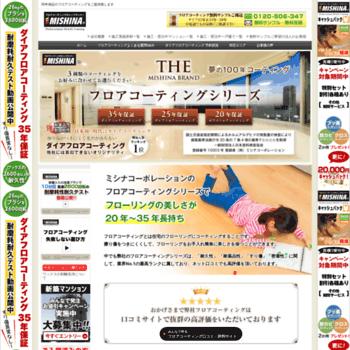 Team-mishina.co.jp thumbnail