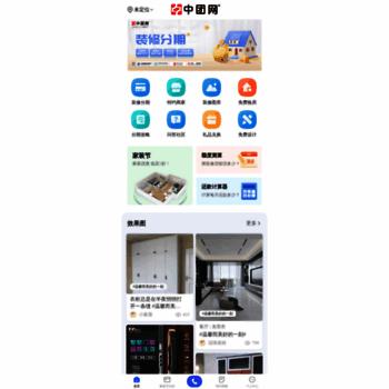 Teambuy.com.cn thumbnail