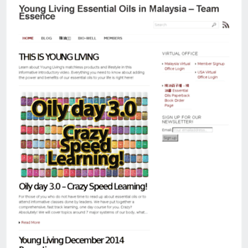 Teamessence.com.my thumbnail