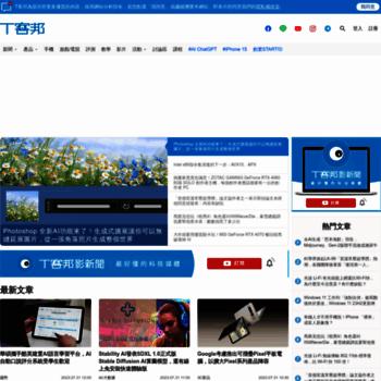 Techbang.com thumbnail