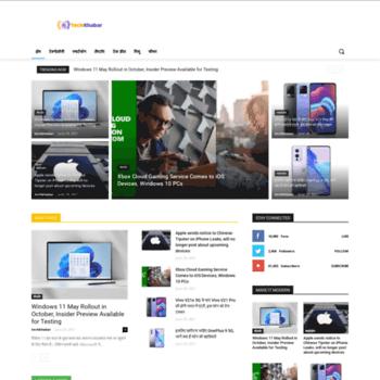 Techkhabar.in thumbnail