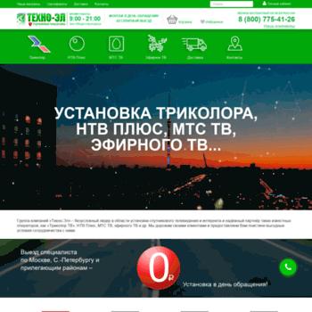 Techno-el.ru thumbnail