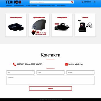 Techno-x.info thumbnail