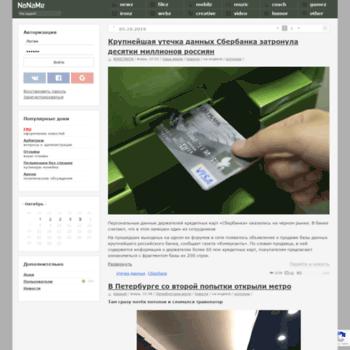 Technogies.ru thumbnail