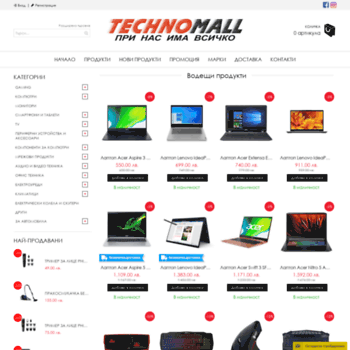 Technomall.bg thumbnail