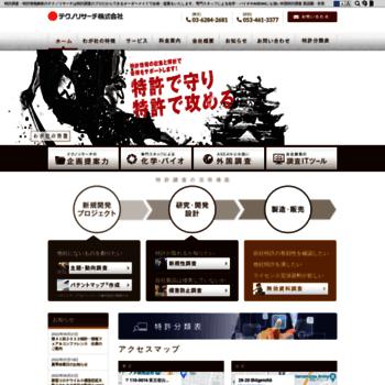 Technoresearch.co.jp thumbnail