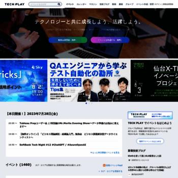 Techplay.jp thumbnail
