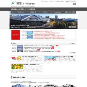 Tef.or.jp thumbnail