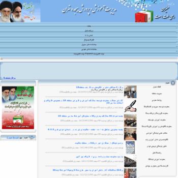 Tehranedu18.ir thumbnail