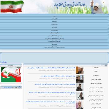 Tehranedu4.ir thumbnail