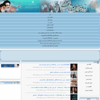 Tehranedu5.ir thumbnail