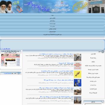 Tehranedu7.ir thumbnail