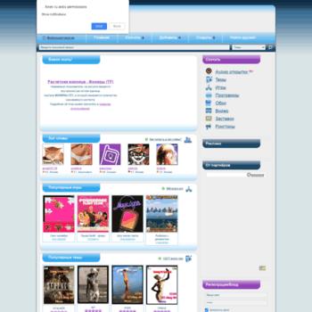 Telefoner.ru thumbnail